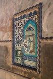 Blauwe Tegel in het museum van Hagia Sophia, Istanboel Stock Afbeelding