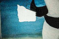 Blauwe Textuur Als achtergrond Stock Fotografie