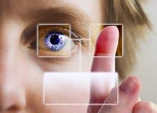Blenden-Scan stockfoto