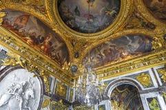 Blendungs-Luxus von Versailles-Palast Lizenzfreies Stockbild