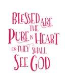 Blessed是纯净的在心脏 向量例证