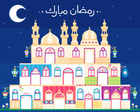 Blessed Ramadan. Arabic text : Blessed Ramadan , Islamic eastern background city , consists of Decorated Mosques , oriental Houses and Ramadan Lanterns royalty free illustration