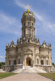 Blessed Virgin Mary Church in Dubrovitsy Royalty Free Stock Image