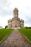 Blessed Virgin Mary Church in Dubrovitsy. Russia Royalty Free Stock Photography