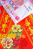 Blessing red envelopes of China Stock Photos