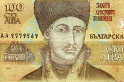 Búlgaro 100 levs Fotografia de Stock Royalty Free