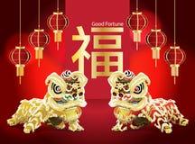 Bliźniaczy chiński lew Obrazy Stock