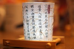 bliżej kubków sake. Obrazy Royalty Free