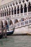 Blick von Venedig Stockfotos