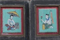 Blind Thailand royalty-vrije stock fotografie
