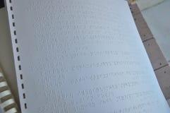 Blindenschrift-Buch für die Vorhänge Lizenzfreie Stockfotografie