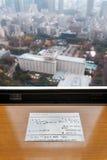 Blindenschrift-Buchstabe in Tokyo-Turm Lizenzfreies Stockbild
