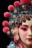 Blindes und schwarzes Tuch der chinesischen Oper als Textplatz Stockbild