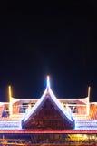 Blinklichter auf dem Dachtempel Stockbild
