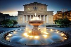 blisko teatru bolshoi fontanna Moscow Fotografia Stock