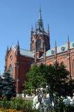 Blitzen die Kathedrale der Unbefleckten Empfängnis von gesegneten Jungfrau Maria Stockbilder