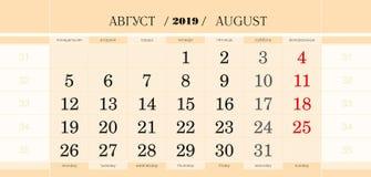 Bloc trimestriel de calendrier pendant 2019 années, août 2019 La semaine commence à partir du lundi illustration stock