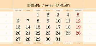 Bloc trimestriel de calendrier pendant 2019 années, janvier 2020 La semaine commence à partir du lundi illustration stock