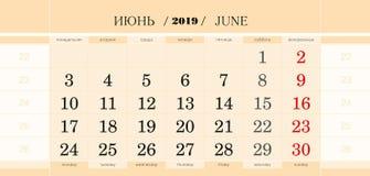 Bloc trimestriel de calendrier pendant 2019 années, juin 2019 La semaine commence à partir du lundi illustration de vecteur