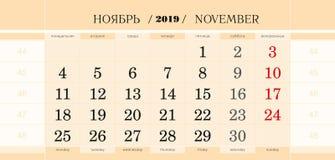 Bloc trimestriel de calendrier pendant 2019 années, novembre 2019 La semaine commence à partir du lundi illustration libre de droits