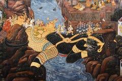 Blocchetto di Nila un fiume Immagini Stock