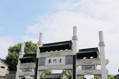 Blocchetto storico della cultura del portone orientale di Zhonghua fotografia stock