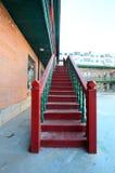 Blocco barrocco cinese Fotografie Stock
