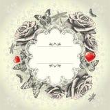 Blocco per grafici affascinante con le rose di fioritura, b volante del merletto Fotografia Stock