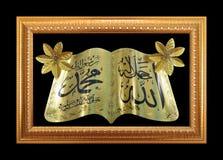 Blocco per grafici dell'oro e scrittura islamica Fotografia Stock Libera da Diritti