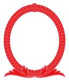 Blocco per grafici rosso dello specchio illustrazione vettoriale