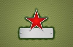 Blocco per grafici rosso e verde di vettore della stella Immagine Stock Libera da Diritti