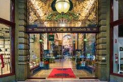Block arcade shopping mall entrance, Melbourne. Melbourne, Australia - December 7, 2016: Block arcade shopping mall entrance, Melbourne Stock Photos