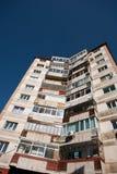 Block der Wohnungen Stockfoto