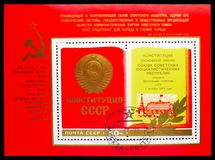Block devoted to New Constitution, serie, circa 1977. MOSCOW, RUSSIA - JUNE 19, 2019: Postage stamp printed in Soviet Union USSR shows Block devoted to New royalty free stock images