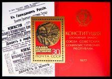 Block devoted to 60th Anniversary of Great October Revolution, serie, circa 1977. MOSCOW, RUSSIA - JUNE 19, 2019: Postage stamp printed in Soviet Union USSR stock photography