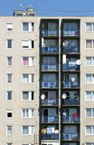 Block Of Flat. Hungarian block of flats in Miskolc from the '80s Royalty Free Stock Photo