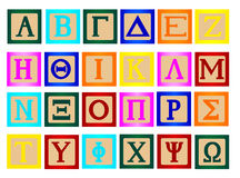 Block Letter In Greek. A collection of wooden block letters using the Greek alphabet vector illustration