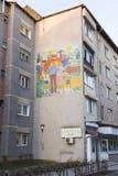 Block mit Mosaik Lizenzfreie Stockbilder