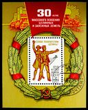 Block: 30th Anniversary of Development of Unused Lands, serie, circa 1984. MOSCOW, RUSSIA - NOVEMBER 10, 2018: A stamp printed in USSR (Russia) shows Block: 30th royalty free stock image