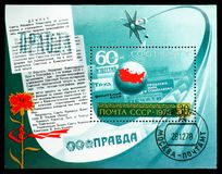 Block: 60th Anniversary of 'Soyuzpechat ', circa 1978. MOSCOW, RUSSIA - JANUARY 4, 2019: A stamp printed in USSR (Russia) shows Block: 60th Anniversary of ' royalty free stock image