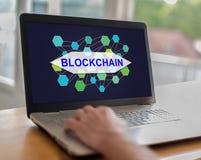 Blockchain-Konzept auf einem Laptop Lizenzfreie Stockbilder