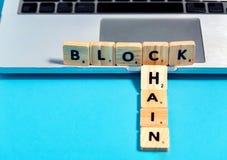 Blockchain-Konzept mit Bauklötzen Stockfotografie