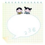 Bloco de notas bonito feliz dos miúdos & do Doodle com grade. ilustração do vetor