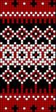 Bloco sem emenda 1 do teste padrão do Knit Foto de Stock Royalty Free