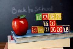 Blocs et pomme d'ABC Image libre de droits