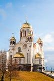 blod kyrkliga yekaterinburg Arkivfoton
