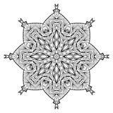 Bloem Mandala Uitstekende decoratieve elementen Royalty-vrije Stock Foto