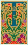 Bloemen decoratieve brief T in Kleur Royalty-vrije Stock Afbeeldingen