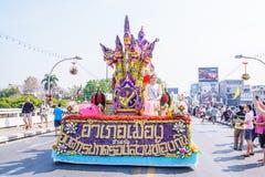 Bloemfestival Royalty-vrije Stock Afbeeldingen