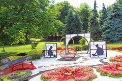 Bloemtentoonstelling ` Japan door de ogen van de Oekraïne ` in Spivoche Pool in Kyiv, de Oekraïne stock afbeelding